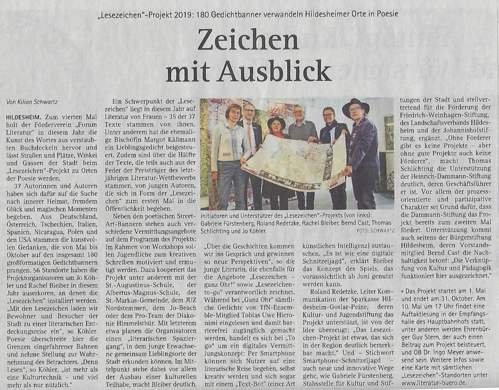 Kehrwieder_LeseZeichen2019_07.04.19