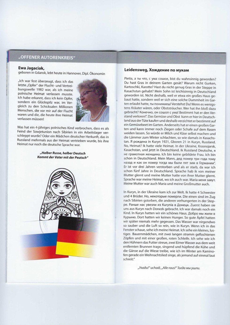 2015-2016 PoetryKids, Lit. Apotheke, Über Grenzen_Seite_62